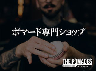 THE POMADES