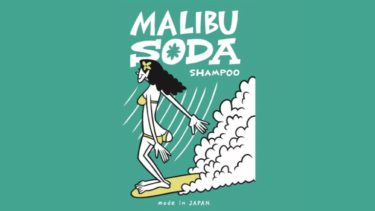 【入荷情報】強炭酸シャンプー MALIBU SODA(マリブソーダ)