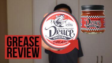 デュースグリース チェリーのレビュー評価 | Deuce Grease Cherry REVIEW